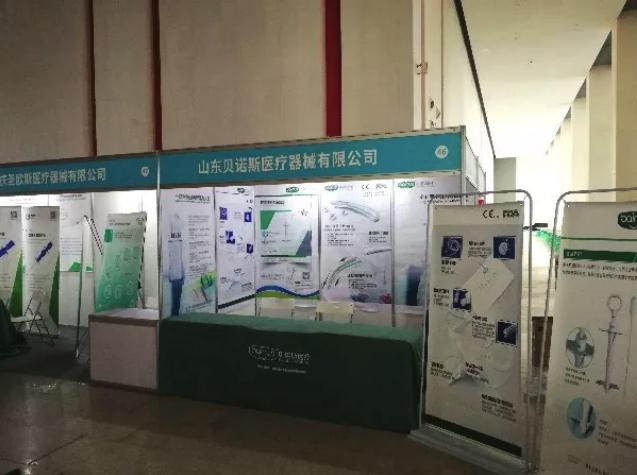 热烈祝贺2019中国肿瘤学大会(CCO)在重庆成功举办