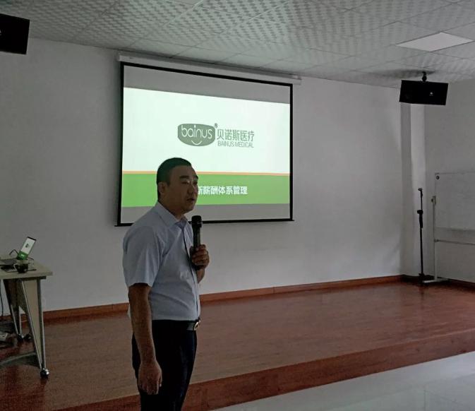 祝贺公司成功举办企业文化专题知识培训