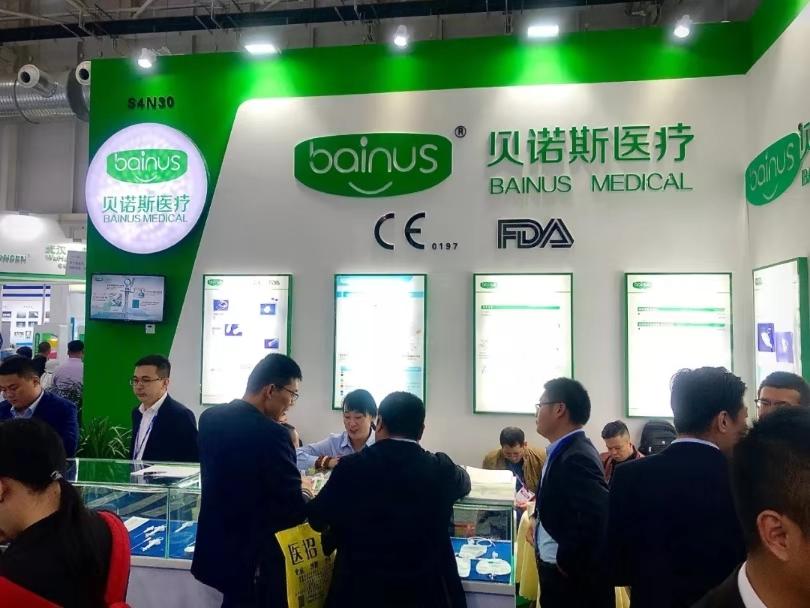 祝贺第82届中国国际医疗器械展博会顺利召开
