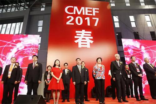 公司将于2016年4月17号——20日参加第75届中国国际医疗器械(春季)博览会
