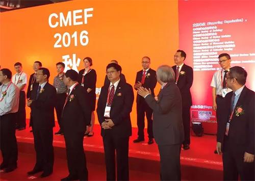 公司参加北京第28届国际医疗仪器设备展览会